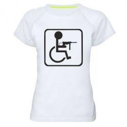 Жіноча спортивна футболка Інвалід з MP40