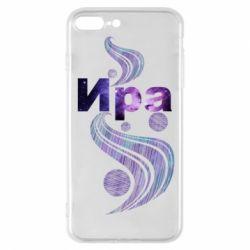 Чехол для iPhone 7 Plus Ира