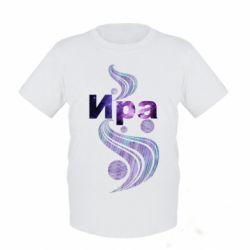 Детская футболка Ира