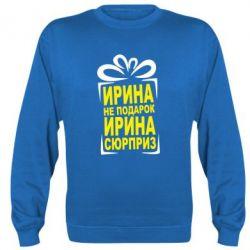 Реглан Ирина не подарок - FatLine