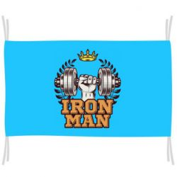 Прапор Iron man and sports