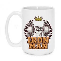 Кружка 420ml Iron man and sports