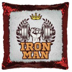 Подушка-хамелеон Iron man and sports