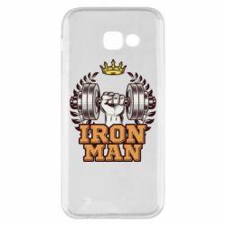 Чохол для Samsung A5 2017 Iron man and sports