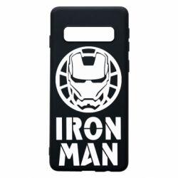 Чохол для Samsung S10 Iron man text