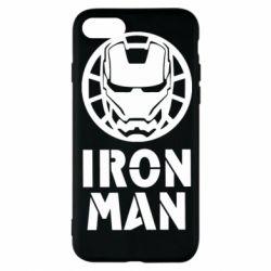 Чохол для iPhone 8 Iron man text