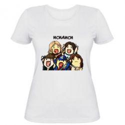 Женская футболка Исидиси