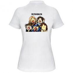 Женская футболка поло Исидиси