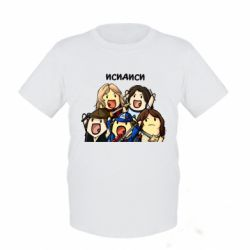 Детская футболка Исидиси
