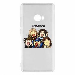 Чохол для Xiaomi Mi Note 2 Ісідісі - FatLine