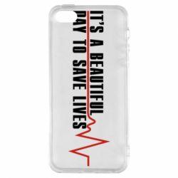 Купить Врачам, Чехол для iPhone5/5S/SE It's a beautiful day to save lives, FatLine