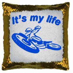 Подушка-хамелеон it's my moto life