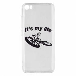 Чохол для Xiaomi Mi5/Mi5 Pro it's my moto life