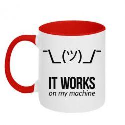 Кружка двухцветная It works on my machine