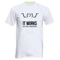 Купить Мужская спортивная футболка It works on my machine, FatLine