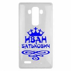 Чехол для LG G4 Иван Батькович - FatLine