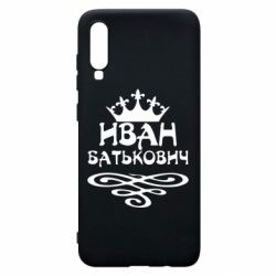 Чехол для Samsung A70 Иван Батькович