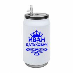 Термобанка 350ml Иван Батькович