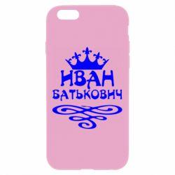 Чехол для iPhone 6 Plus/6S Plus Иван Батькович