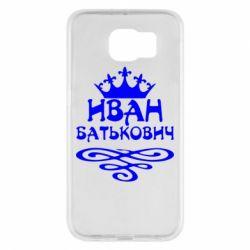 Чехол для Samsung S6 Иван Батькович