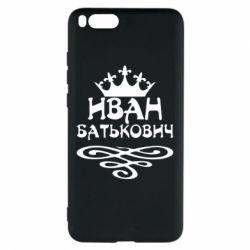 Чехол для Xiaomi Mi Note 3 Иван Батькович - FatLine