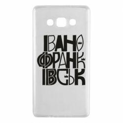 Чохол для Samsung A7 2015 Ivano Frankivsk Lettering