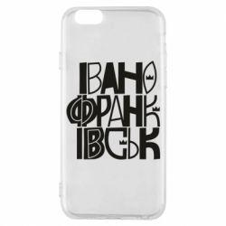 Чехол для iPhone 6/6S Ivano Frankivsk Lettering