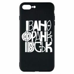 Чехол для iPhone 8 Plus Ivano Frankivsk Lettering