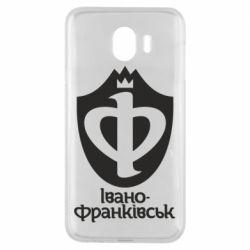 Чехол для Samsung J4 Ивано-Франковск эмблема