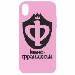 Чехол для iPhone XR Ивано-Франковск эмблема