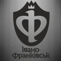 Наклейка Ивано-Франковск эмблема