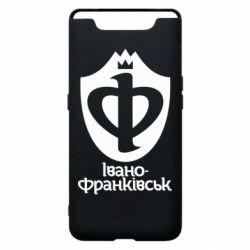 Чехол для Samsung A80 Ивано-Франковск эмблема