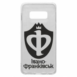 Чехол для Samsung S10e Ивано-Франковск эмблема