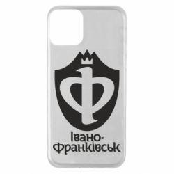Чехол для iPhone 11 Ивано-Франковск эмблема