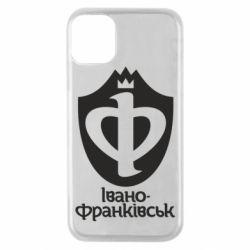Чехол для iPhone 11 Pro Ивано-Франковск эмблема