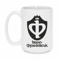 Кружка 420ml Ивано-Франковск эмблема