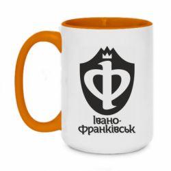Кружка двухцветная 420ml Ивано-Франковск эмблема