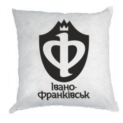 Подушка Ивано-Франковск эмблема