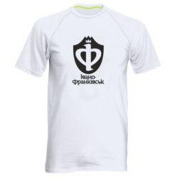 Мужская спортивная футболка Ивано-Франковск эмблема