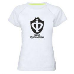 Женская спортивная футболка Ивано-Франковск эмблема