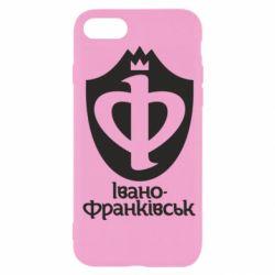 Чехол для iPhone 7 Ивано-Франковск эмблема