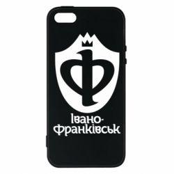 Чехол для iPhone5/5S/SE Ивано-Франковск эмблема