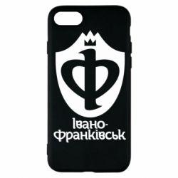 Чехол для iPhone 8 Ивано-Франковск эмблема