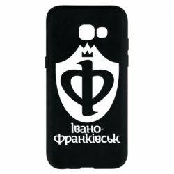 Чехол для Samsung A5 2017 Ивано-Франковск эмблема