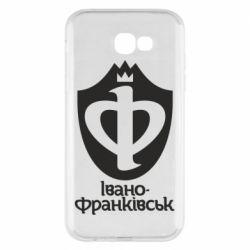 Чехол для Samsung A7 2017 Ивано-Франковск эмблема