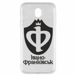 Чехол для Samsung J7 2017 Ивано-Франковск эмблема