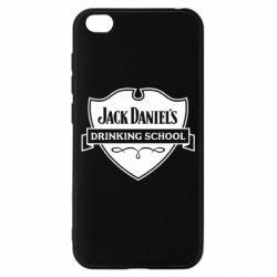 Чехол для Xiaomi Redmi Go Jack Daniel's Drinkin School