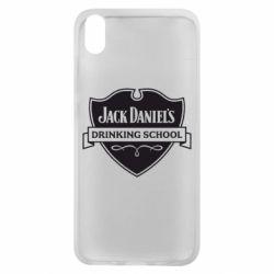 Детская футболка Jack Daniel's Drinkin School - FatLine