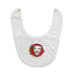 Слюнявчик  Jaguar emblem