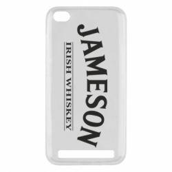 Чехол для Xiaomi Redmi 5a Jameson - FatLine